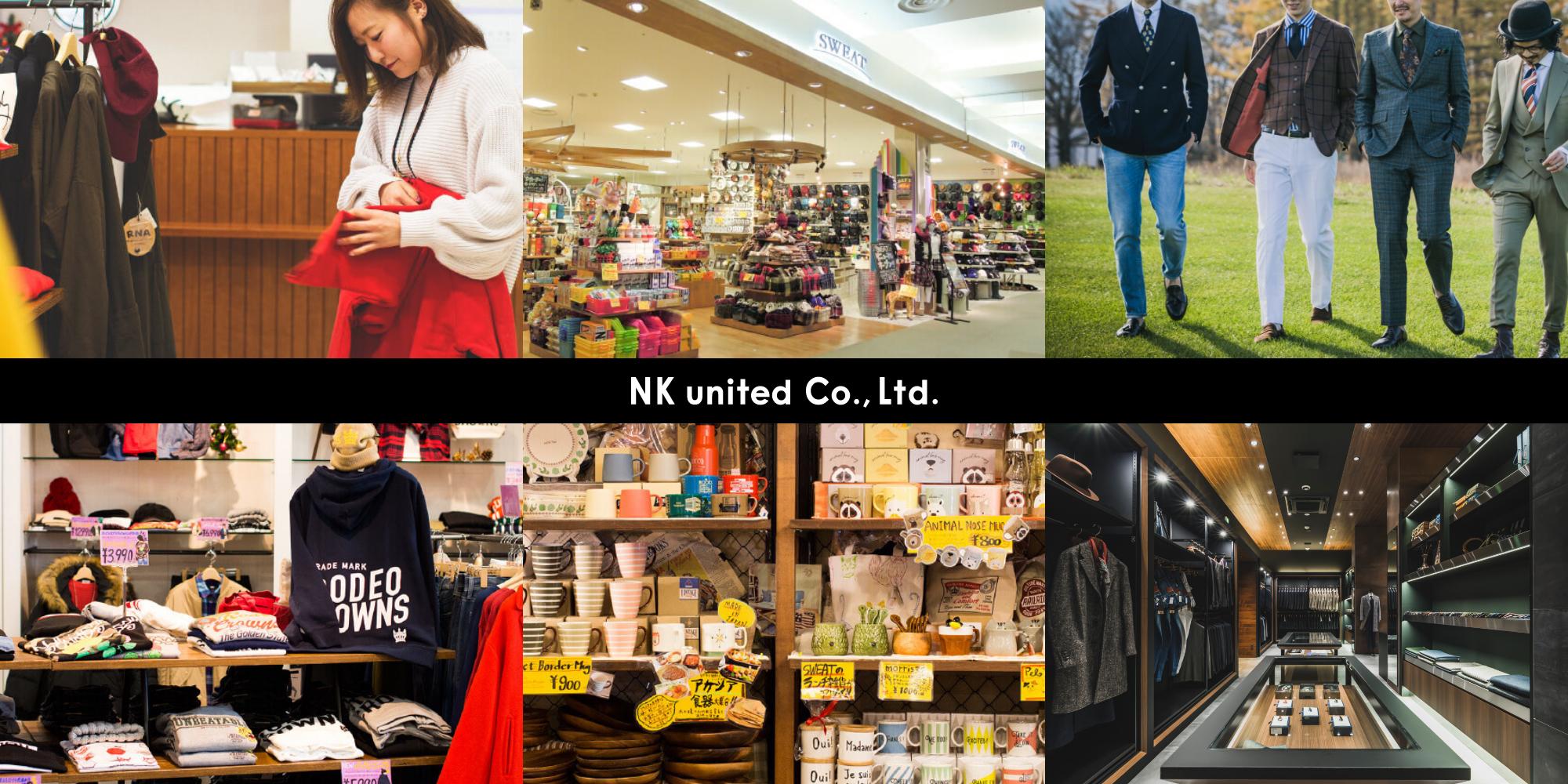株式会社NKユナイテッド