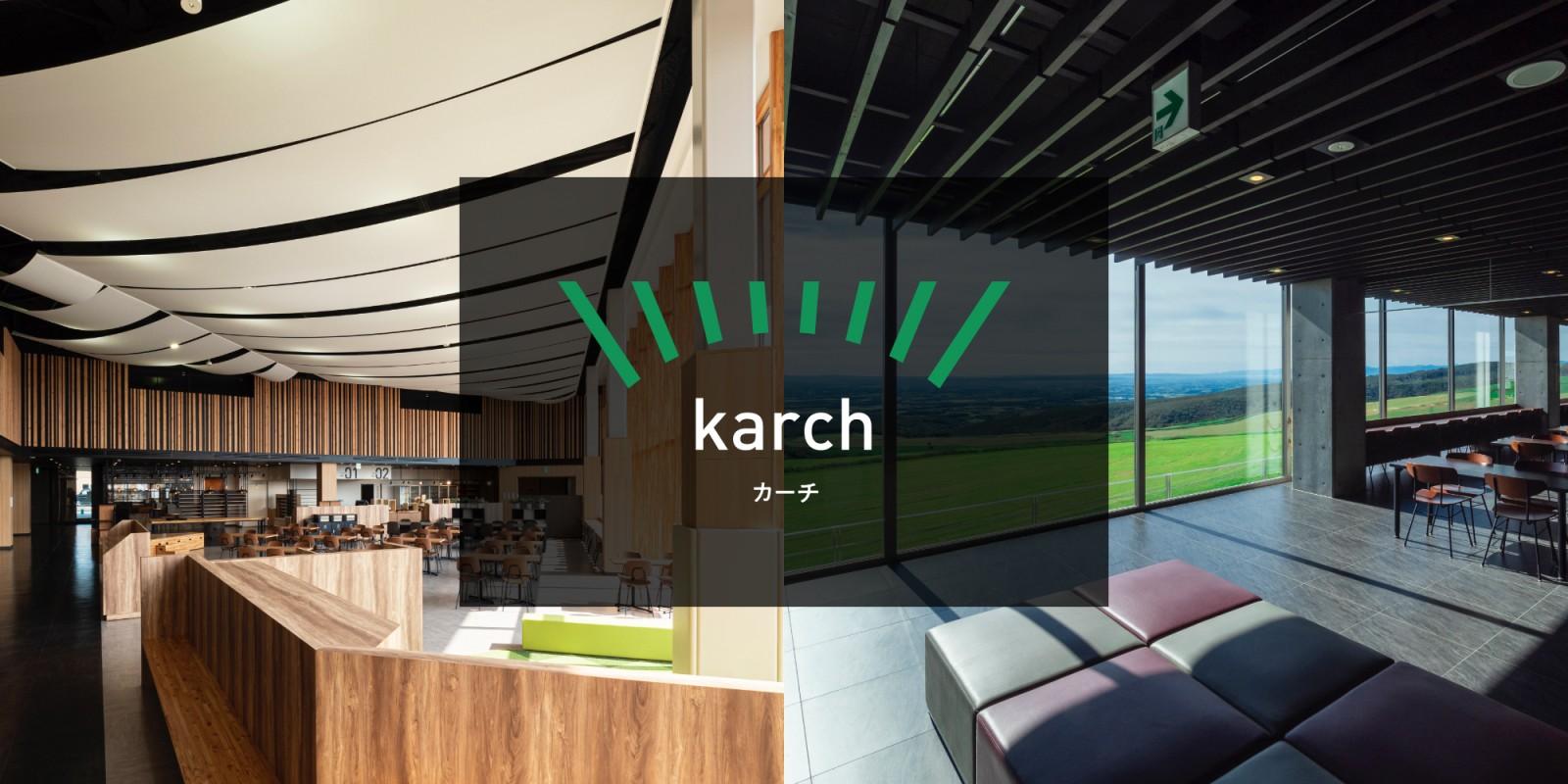株式会社karch